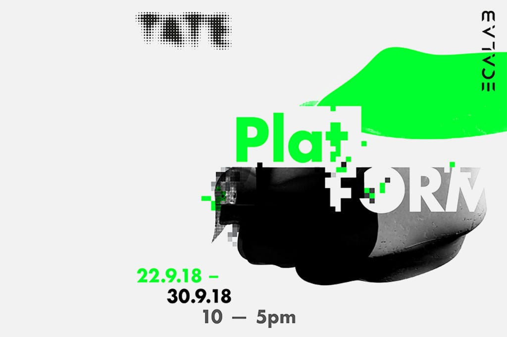 PlatFORM exhibition at Tate Liverpool